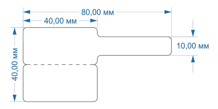 Схема и размеры складного флажка Р-образной формы для маркировки провода 80х40 мм