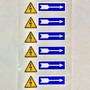 Комплекты знаков и табличек