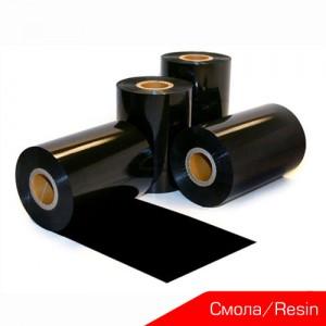 Риббоны смола (resin)